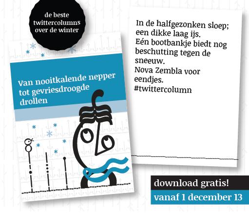 diana-van-ewijk