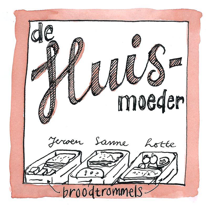 ode-aan-moederschap-theresea-hartgers-diana-van-ewijk